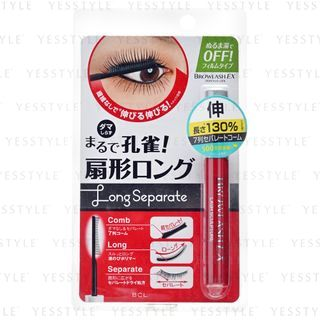 BCL - Browlash EX 130% Long Separate Mascara