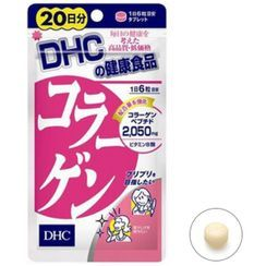 DHC Health & Supplement - Collagen Tablets (20 Day)