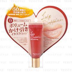 Fernanda - Lady Sapphire Sweetest Look Lip Essence 12g
