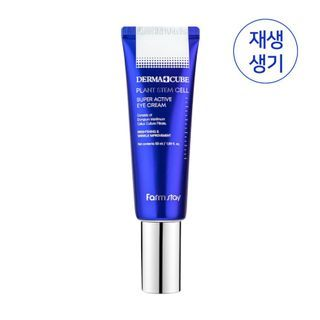 Farm Stay - Dermacube Plant Stem Cell Super Active Eye Cream