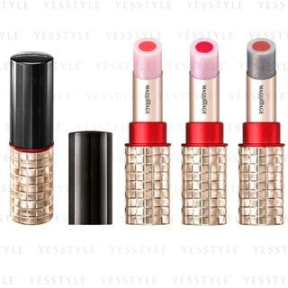 Shiseido - Maquillage Dramatic Jerry Rogue 4g Limited Edition - 3 Types