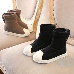 Creayu - Kids Short Boots