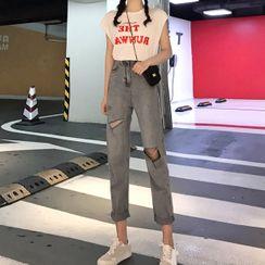Pringe - Set: Cap-Sleeve Lettering T-Shirt + Harem Jeans
