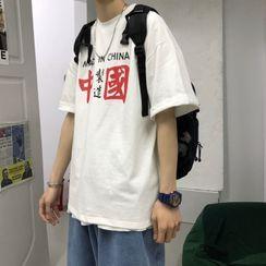 Soulcity - 印花短袖寬鬆T裇