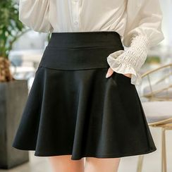 CHATNOIRE - Pocketed Inset Shorts A-Line Skirt