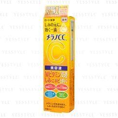 Rohto Mentholatum - Melano CC Vitamin C Essence 2021 Edition