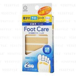 Kokubo - Foot Care Shoe Soreness Prevention Sheet