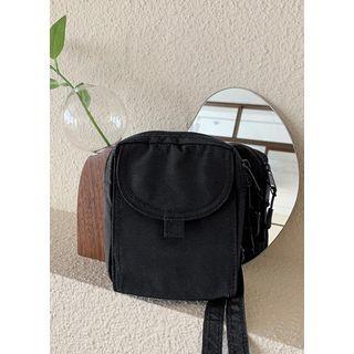 JOGUNSHOP - Snap-Button Mini Crossbody Bag
