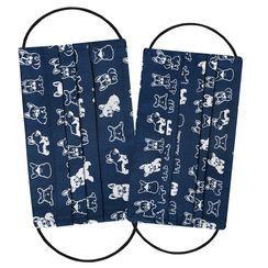 Maskrix - Family Matching Handmade Dog Print Cotton Face Mask Cover(1pc)