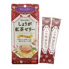 Fine Japan - Ginger Black Tea Jelly