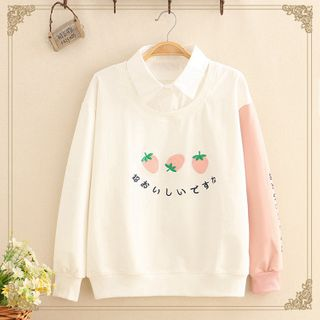 Kawaii Fairyland - Strawberry Embroidered Mock Two-Piece Sweatshirt