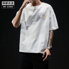 Granada - Elbow-Sleeve Sun Embroidery T-Shirt