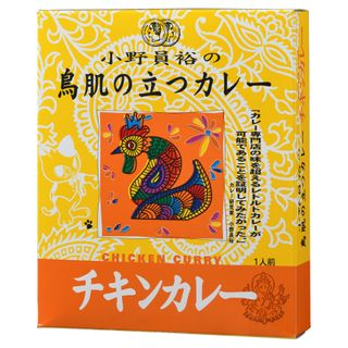 MCC Foods - Japanese Spicy Chicken Curry Paste 200g