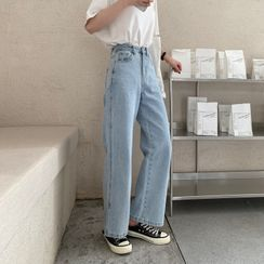 Moon City - Washed Wide Leg Jeans