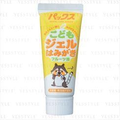 TAIYO YUSHI - Pax Naturon Toothpaste Gel For Kids