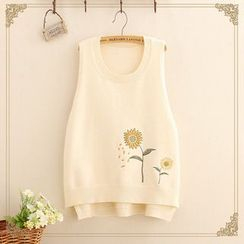 Kawaii Fairyland - Sunflower Embroidered Dip-Back Knit Vest