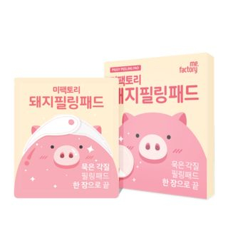MEFACTORY - Piggy Peeling Pad Set