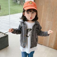 Ohori - Kids Distressed Denim Jacket