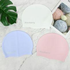 Jumei - Plain Swim Hat