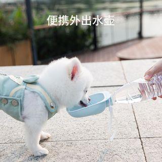 IKR - Plastic Pet Drinking Bottle Water Dispenser