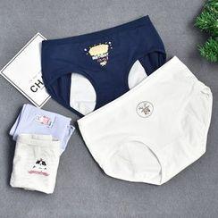 Sayaka - Printed Panties