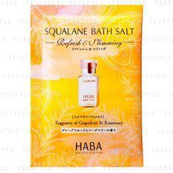 HABA - Squalene Bath Salts