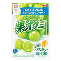 meiji - Green Grape Gummy 51g