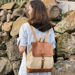 LEUCO - Faux Leather Flap Backpack