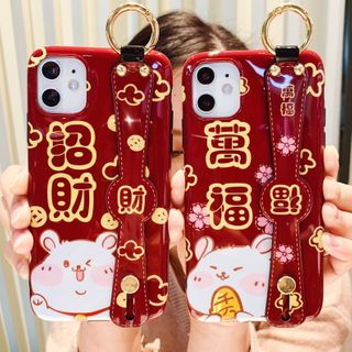 Baripa - Lunar New Year Mouse Hand Strap Mobile Case - iPhone 11 Pro Max / 11 Pro / 11 / XS Max / XS / XR / X / 8 / 8 Plus / 7 / 7 Plus / 6s / 6s Plus