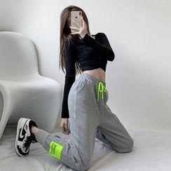 Themis - Lettering Applique Sweatpants