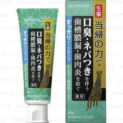 Sunstar - Medicinal Toothpaste 85g
