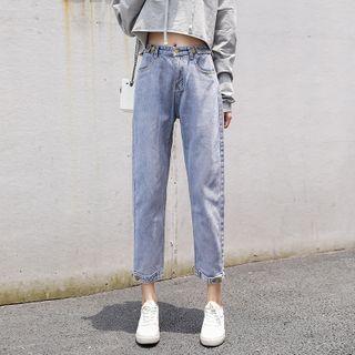 Luminato - Washed Harem Jeans