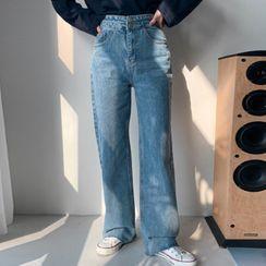MERONGSHOP - Fray-Hem Straight-Cut Jeans