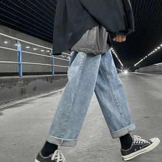 Vernanah - Washed Wide-Leg Jeans
