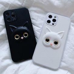 Chatarine - 3D Cat Phone Case - iPhone 12 Pro Max / 12 Pro / 12 / 12 mini / 11 Pro Max / 11 Pro / 11 / SE / XS Max / XS / XR / X / SE 2 / 8 / 8 Plus / 7 / 7 Plus