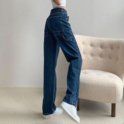 Shira - High-Waist Wide-Leg Jeans
