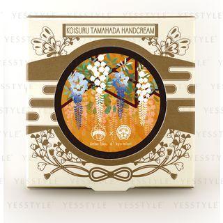 kyo-miori - Tamahda Hand Cream 05 Wisteria