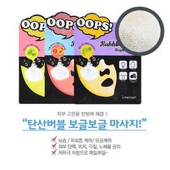 Berrisom - Soda Bubble Mask - PoreTox Fruit 5pcs