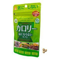 Fine Japan - Calorie Burner Tablet