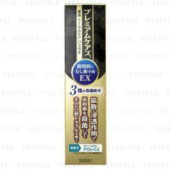 EBISU - Premium Cares Toothpaste Decay Prevention