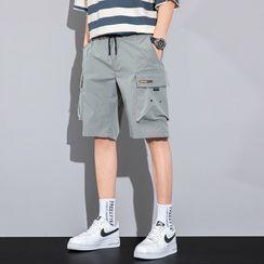 Bay Go Mall - Cargo Shorts