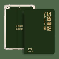 Roccia - 中文字iPad保護套