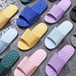 KIizzi - Plain Home Slippers
