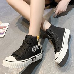 Raylove - Lettering Lace-Up Canvas Sneakers