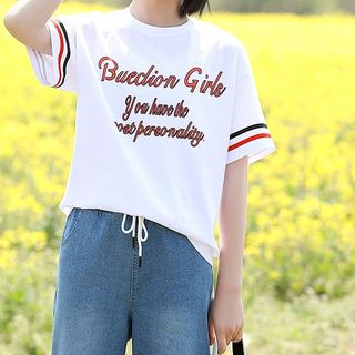 YICON - Short-Sleeve Lettering T-Shirt