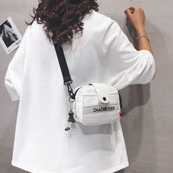 Little Days - Lettering Mini Crossbody Bag