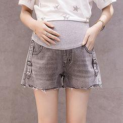 EZ Life - Maternity Stomach Lift Denim Shorts