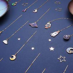 Cv Plus Design - Planet Dangle Earring (various designs)