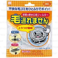 Kokubo - Drain Hair Catcher