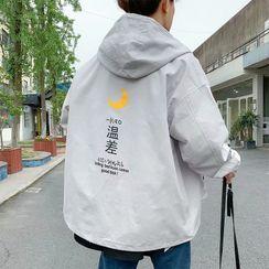 DuckleBeam - Moon Print Hooded Jacket